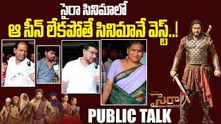 Syeraa Narasimha Reddy matinee show talk|Movie Public Reaction | Myra Media