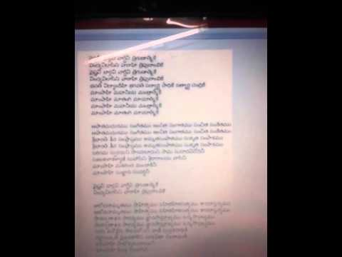 vaishnavi bhargavi song...by Ushasree.mcj