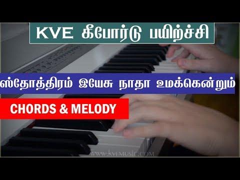 Sthothiram yesu nadha Song Notes(Chords,melody)-  Tamil Keyboard and Piano Notes- KVE MUSIC