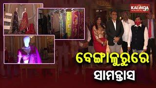 Karnataka Dy CM C N  Ashwath Narayan Inaugurated Odisha's 1st Luxurious Designer House In Bangalore