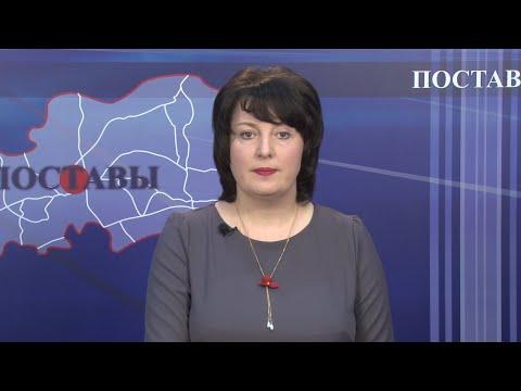 """ИНФОРМАЦИОННАЯ ПРОГРАММА """"ИТОГИ"""" 17 ЯНВАРЯ 2020"""
