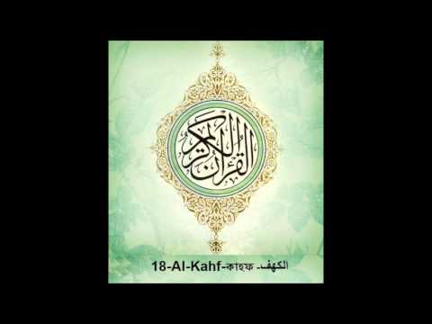 surah-al-kahf-18-mishary-al-afasy-|-bangla-audio-translation