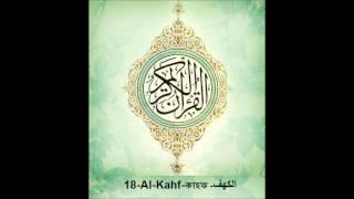 surah-al-kahf-18-mishary-al-afasy-bangla-translation