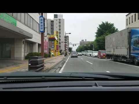 Kumamoto drive 2