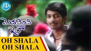 Modalaindi Ela Movie Songs - Oh Shala Oh Shala Video Song | Balaji Balakrishnan, Meghana Raj
