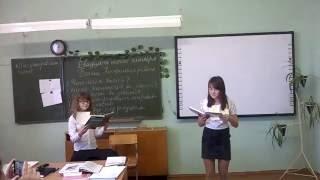 Басня. Осел и Соловей. И.А.Крылов