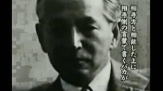 吉田首相の受諾演説の原稿を書き換えた白州次郎