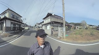 Fukushima 360: walk through a ghost town in the nuclear disaster zone thumbnail