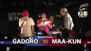 【公式】小倉MCBATTLE vol.3 GADORO vs MAA-KUN【KMB】