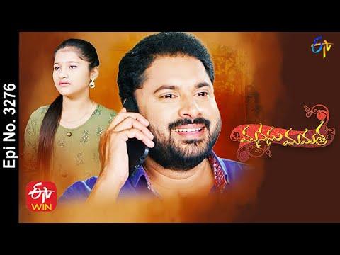Download Manasu Mamata | 14th October 2021 | Full Episode No 3276 | ETV Telugu