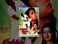 Download Kabhi Ajnabi The