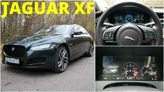 Jaguar XF - поговорим и поедем