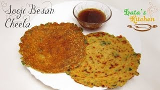 Sooji Besan Cheela Recipe Video — Indian Vegetarian Recipe in Hindi with English Subtitles