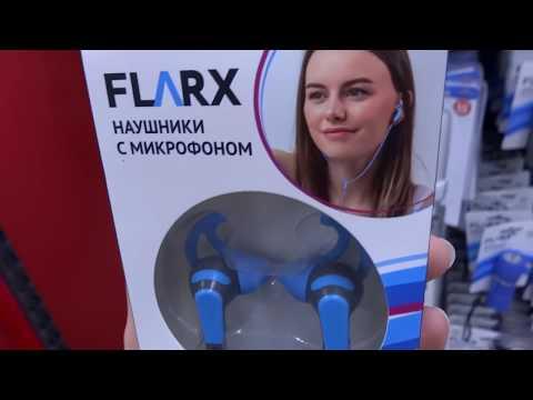 FIX PRICE Актуальные товары на полочках ФИКС ПРАЙС / ЯНВАРЬ 2019 - Смотри ютуб