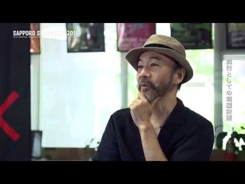SHINYA TSUKAMOTO - Interview discussing the making of VITAL clip