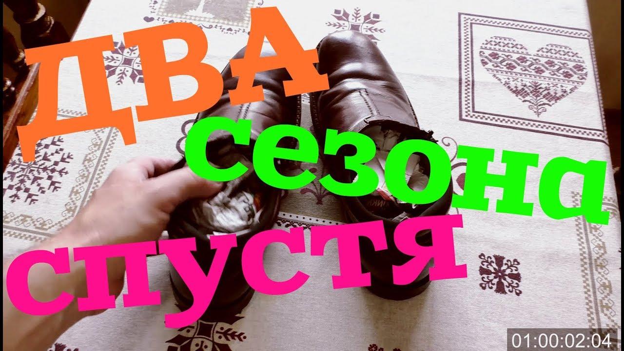В Атырау открылся магазин обуви