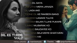 Bewafa Sanam   Dil Ke Tukde Vol 7 Full Songs   Jukebox 640x360