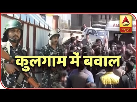 Kulgam Encounter: Unrest In Jammu and Kashmir Post Death Of 7 Civilians | ABP News
