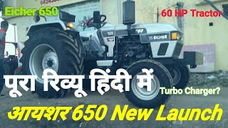 Eicher 650 Full Real Life Review # 60 HP