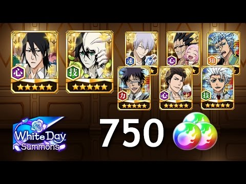 750 Orbs on White Day Summons [Bleach Brave Souls]