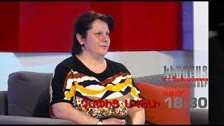 Kisabac Lusamutner anons 15.06.17 Chapic Aveli