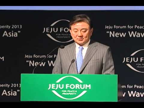[Jeju Forum 2013] Opening Ceremony