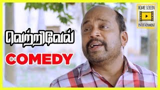 Vetrivel tamil movie | Full Comedy scenes | Vetrivel Full Comedy | Thambi Ramaiah | Sasi Kumar