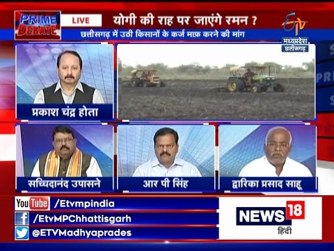 Prime Debate- Chhattisgarh Farmers Are Expecting To Waive Their Loans By The Govt - On 7th Apr 2017