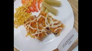 Горбуша, запеченная с луком и морковью: рецепт от Foodman.club
