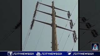 One person climbed on High Tension Tower at Korangi near Singer Ch.