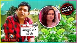 Ex Bigg Boss Contestant Sabyasachi Warns Rashami Desai Over Arhaan Khan Relation | Bigg Boss 13