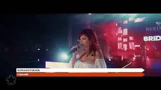Ольга Романовская - стреляй 2019