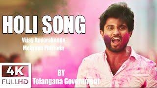Arjun Reddy Fame Vijay Devarakonda Holi Song | vijay devarakonda | Mehreen Phirzada |SUNNY TFCCLIVE