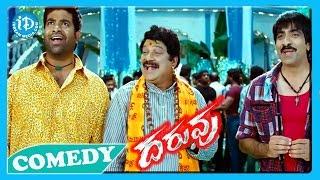 Power Ravi Teja Back To Back Comedy Scenes - Daruvu Movie