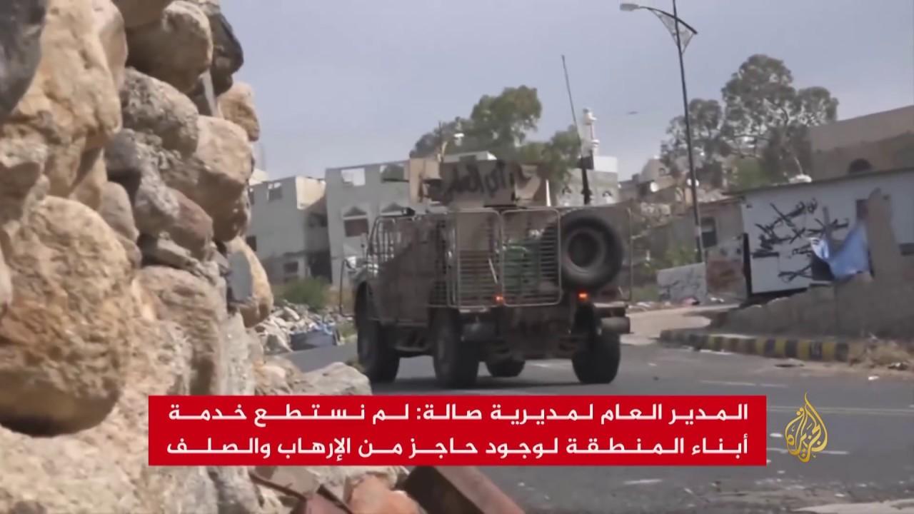 الجزيرة:توقف الاشتباكات بتعز بين الجيش ومليشيات أبو العباس