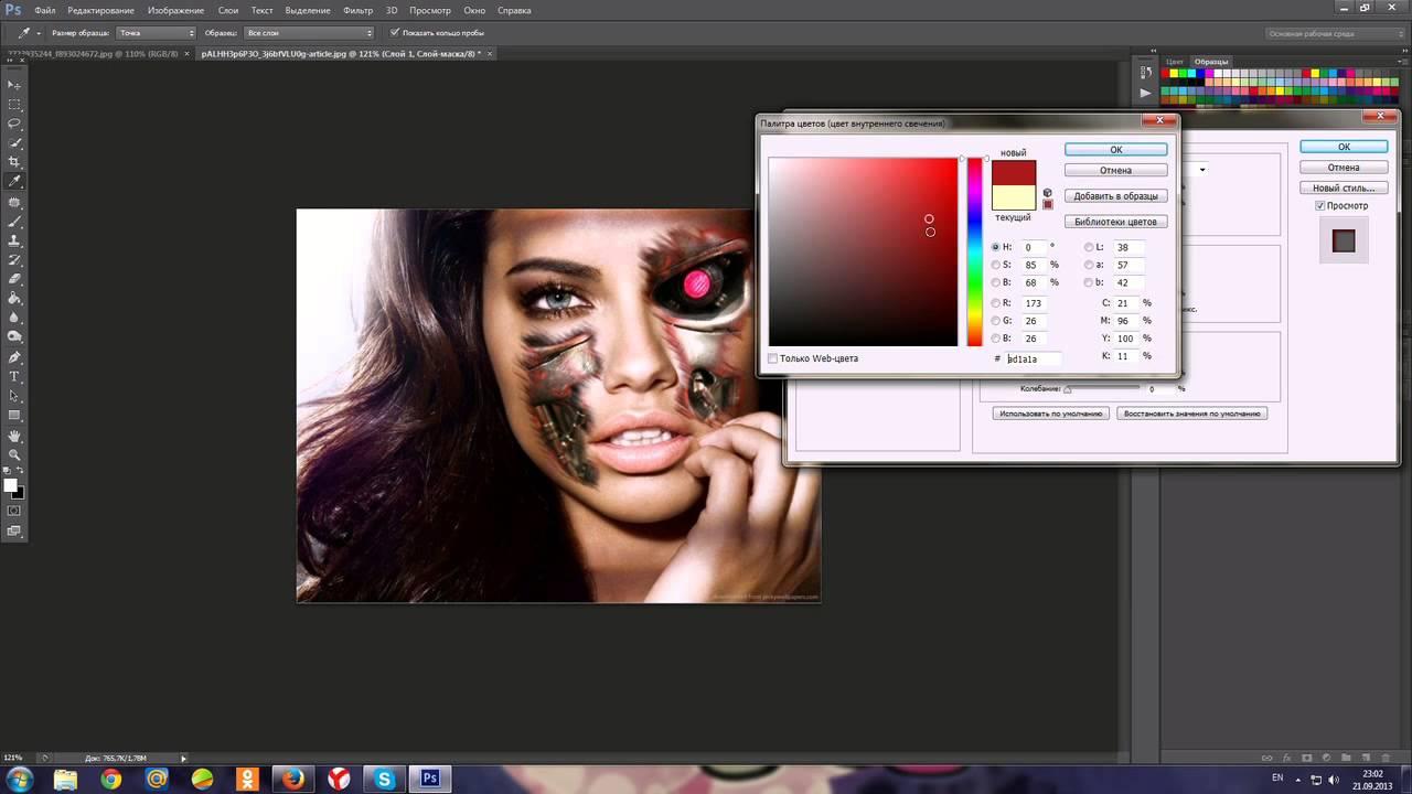 Делаем фото монтаж под Терминатора в Photoshop CS6 Урок№17