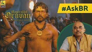 Selvaraghavan's  Aayirathil Oruvan | #AskBR by Baradwaj Rangan | Karthi, Reemma Sen, Andrea Jeremiah