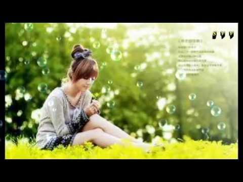 Wo Hao Xiang Ni