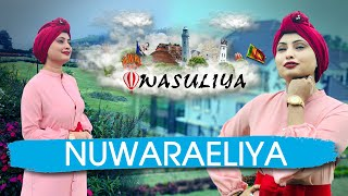 Travel with Wasuliya - වාසුළිය | Nuwara Eliya | Travel Magazine Thumbnail