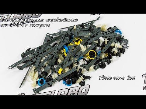 Набор пластмассовых изделий на кузов на ВАЗ 2113-15 | Timeturbo.ru