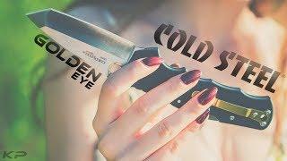 Golden Eye najciekawszy folder Cold Steela ?