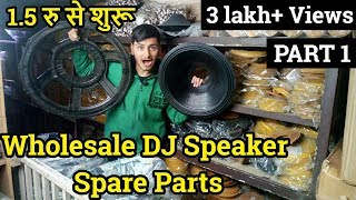 Wholesale DJ Speaker Spare Parts JBL, RCF, Ahuja | Magnet, Cone, Spider, Chassy, Dust Cap, etc.