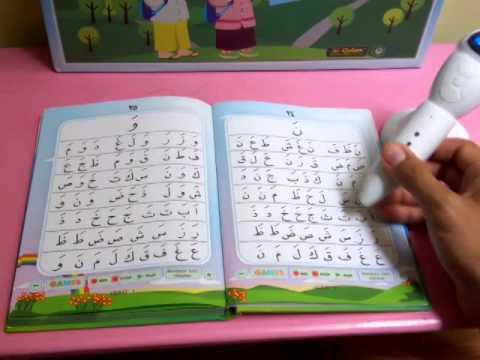 Iqro-Maqamat for Kids