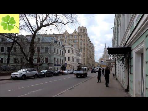 Москва. Прогулка по Новой Басманной улице (New Basmannaya Street)18.04.2019