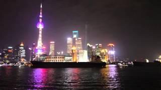 Shanghai Pudong at NIght China