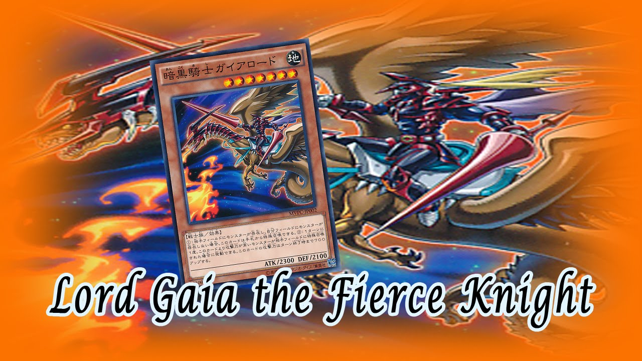 Yugioh Lord Gaia The Fierce Knight Mvpc Jp002 Kaiba Corporation Common