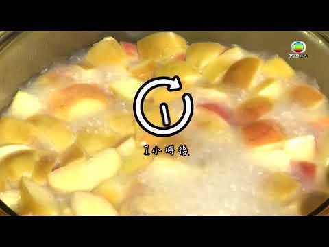 吾淑吾食 溫哥華篇蘋果湯 清甜又健康