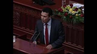 Зоран Заев и Трајко Вељановски во Собрание 27 04 2017