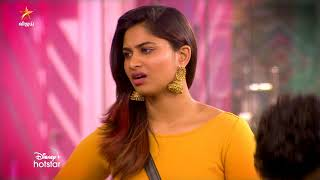 Bigg Boss Tamil Season 4  | 3rd December 2020 - Promo 3