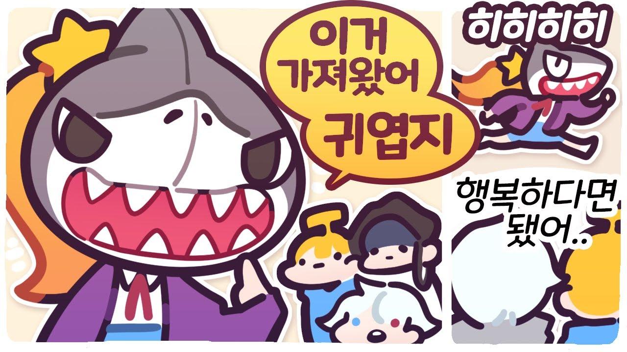 [2021/09/09/배틀그라운드] w.실프, 김뚜띠, 미로씌